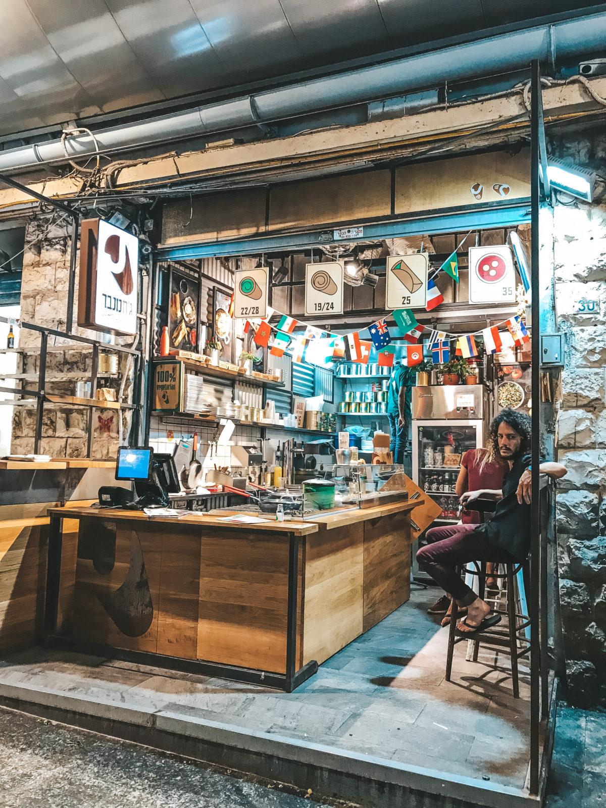 Mahane Yehuda Jerusalem, Jahnun Bar