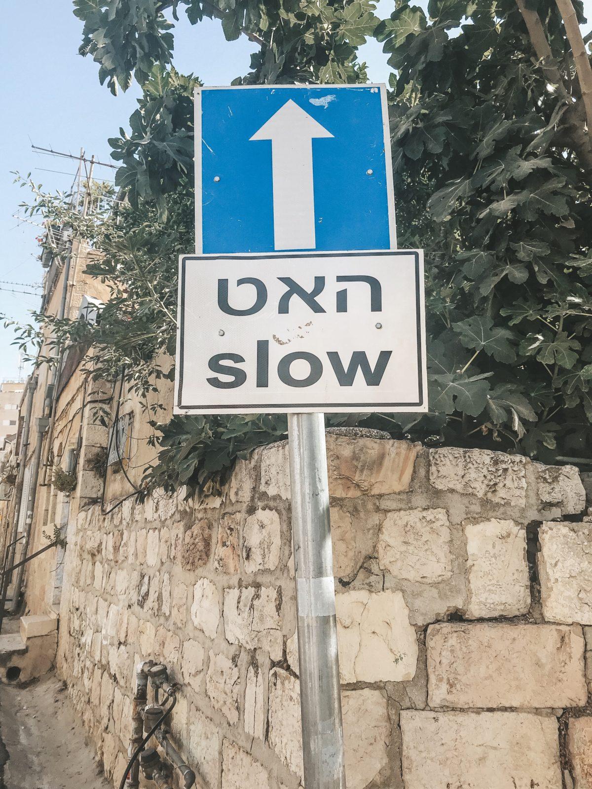 Jerusalem travel, Jerusalem street
