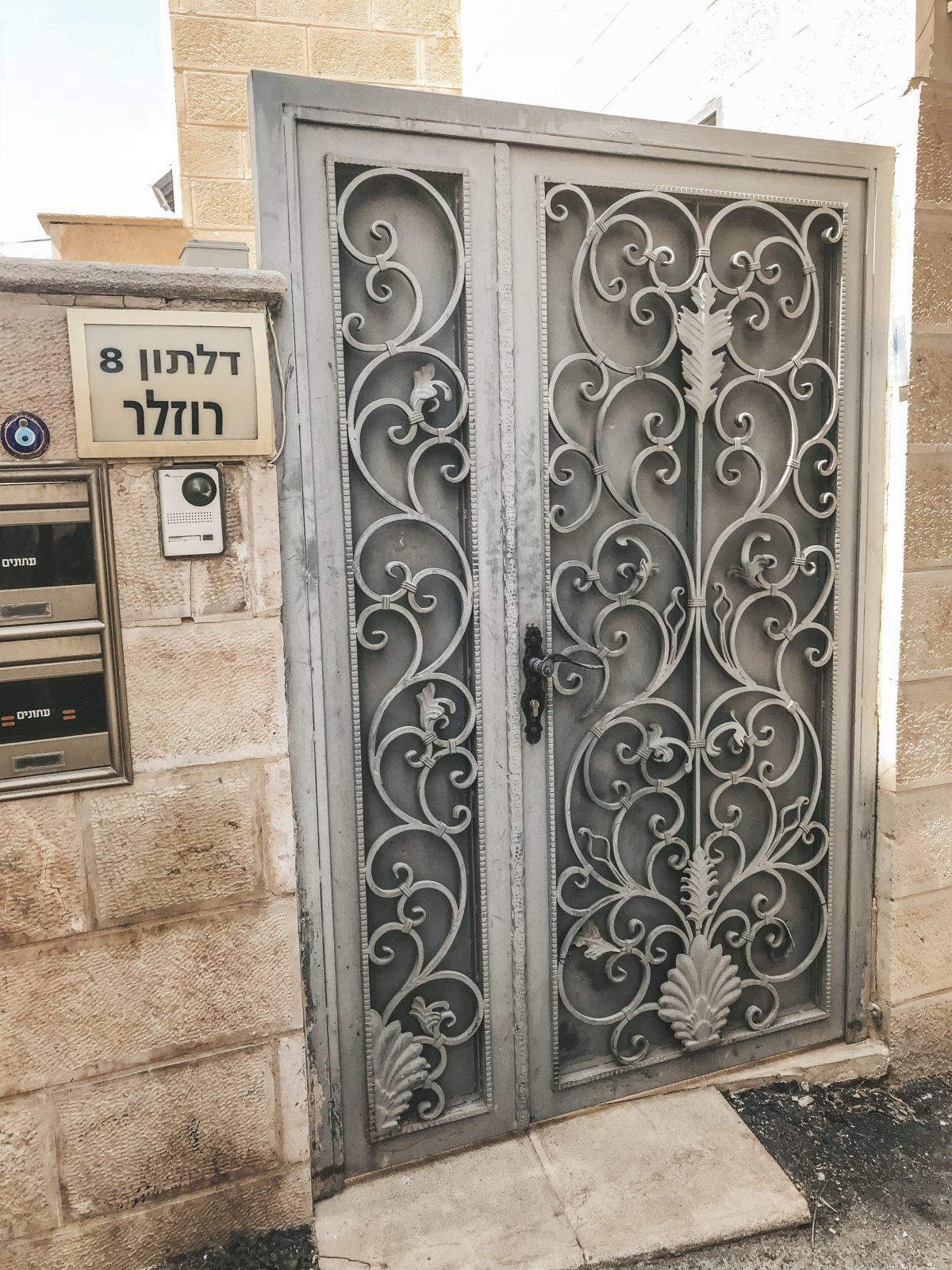Jersualem Israel